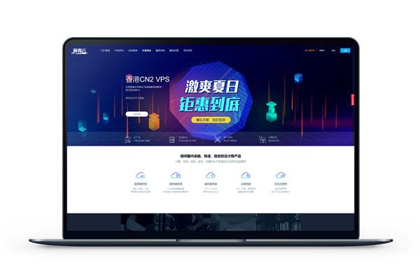 冀青云 - 香港CN2-GIA月付28元,香港NTT 月付9元