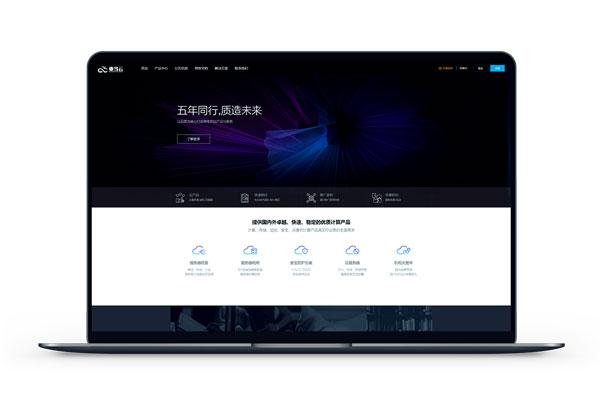 亚当云-香港安畅CN2带宽10M月付28元-米算网