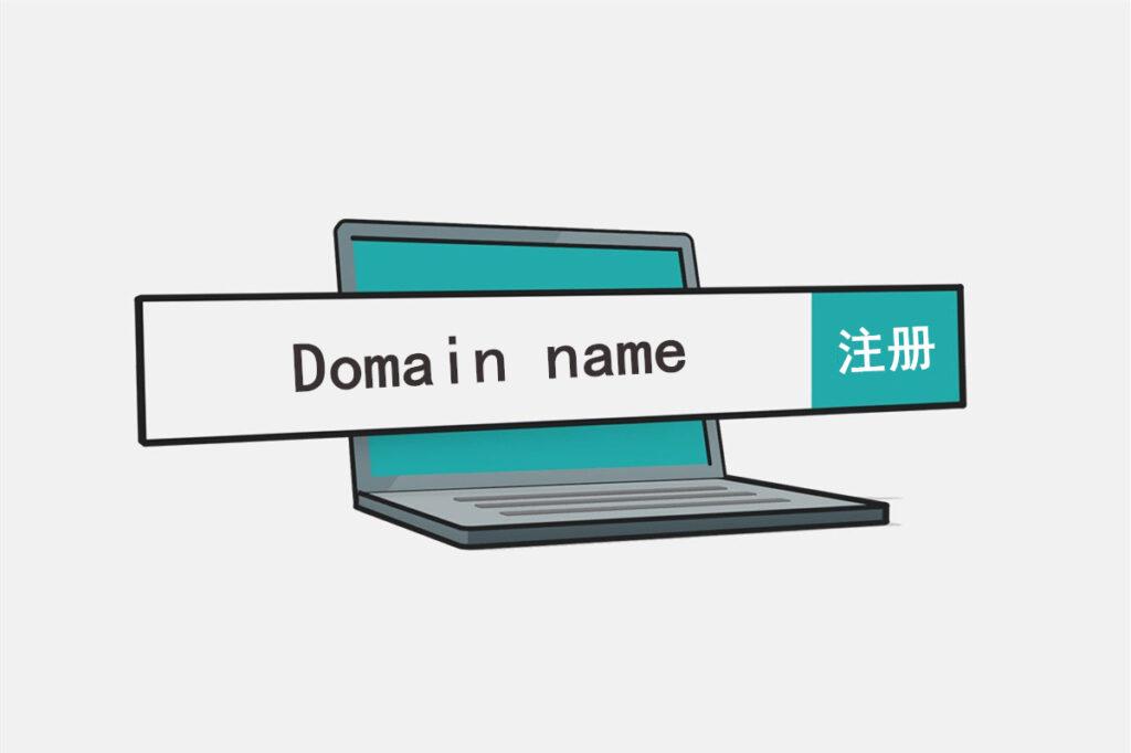阿里云域名注册/续费/转入优惠口令-米算网