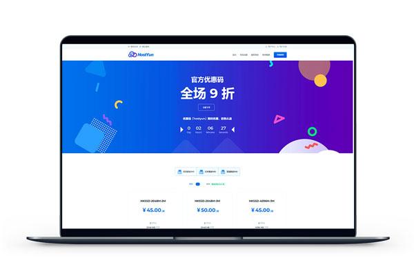 HostYun-韩国BGP带宽50M月付17元-米算网