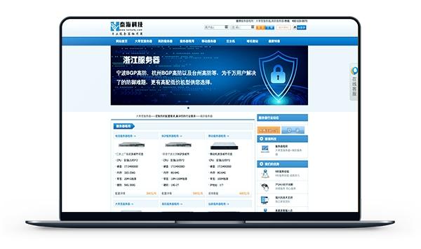 泰海科技-韩国CN2/香港30M/江苏电信BGP-米算网