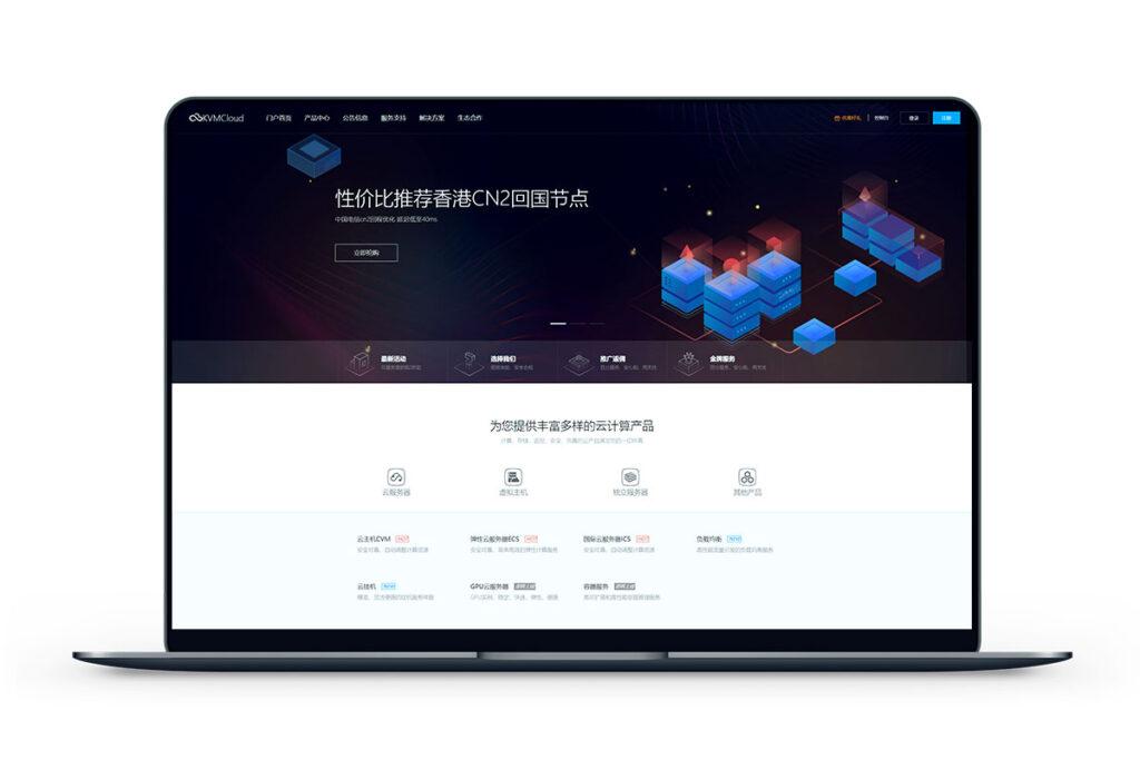 KVMCloud-香港BGP带宽2M月付12元-米算网