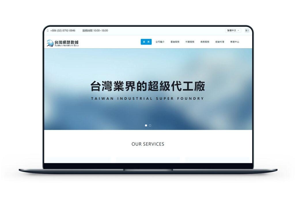网路数据-台湾服务器带宽10M月付999元-米算网