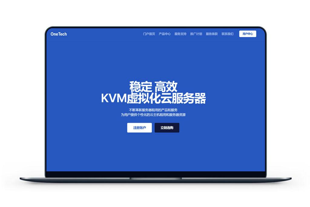 易科云-美西CN2-GIA月付8折季付7折30元起-米算网