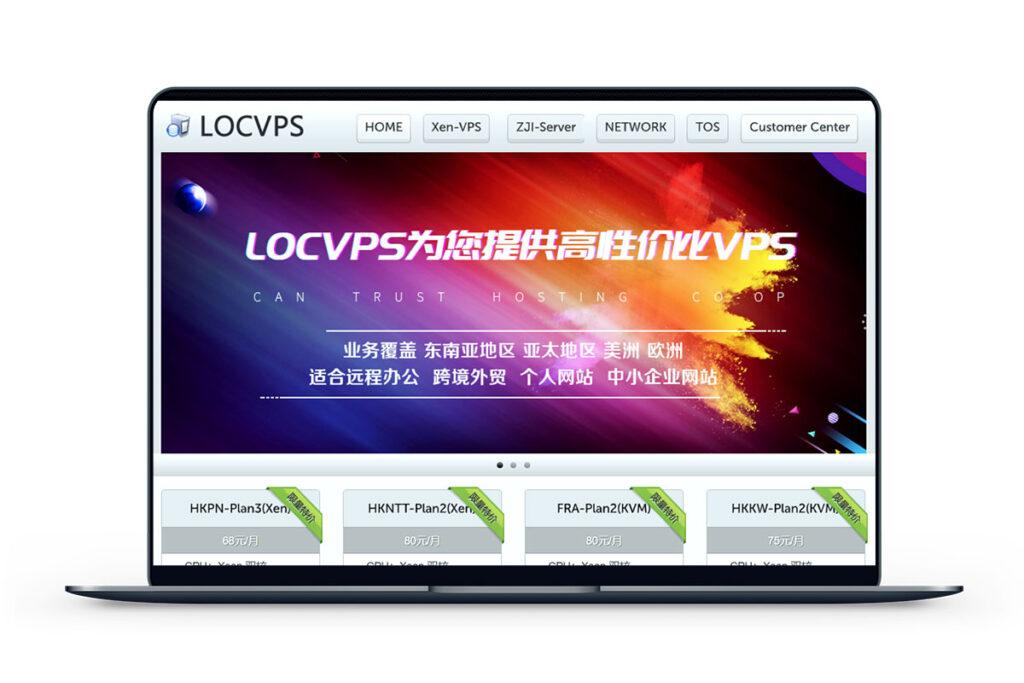 LOCVPS-洛杉矶MC月付38元/香港CN2月付38元-米算网