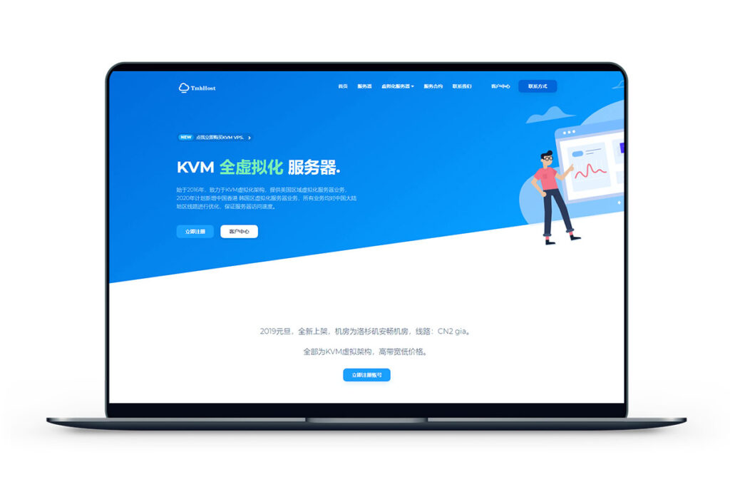TMHHOST-日本软银/洛杉矶CN2/韩国CN2