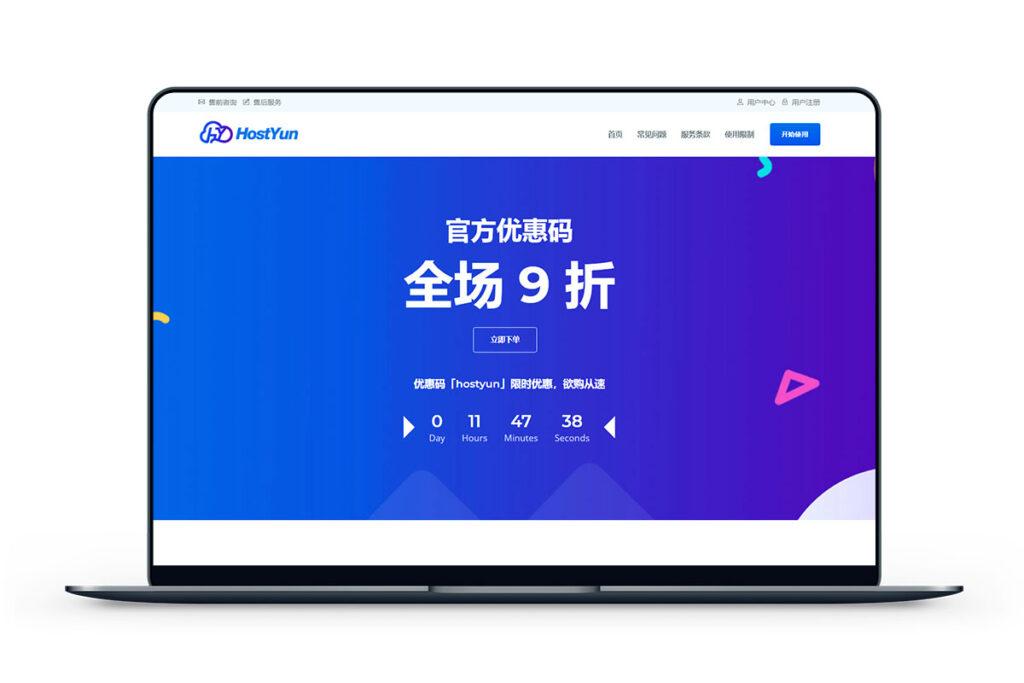 主机云-韩国CN2月付12元/圣何塞 月付16元-米算网