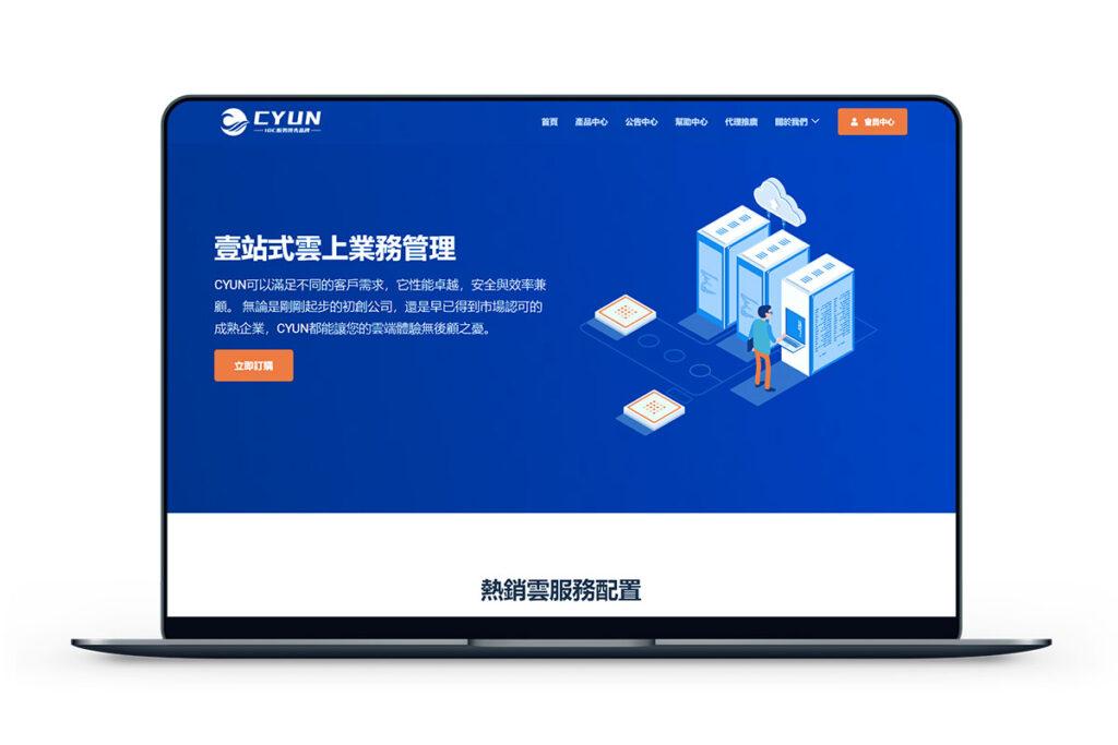 CYUN-美国200G高防 美国CERA七五折促销