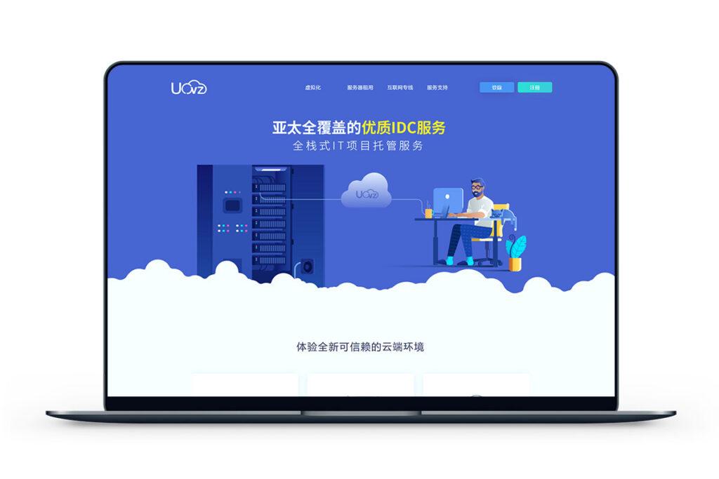 UOVZ-四川电信大带宽2T/100M月付350元-米算网