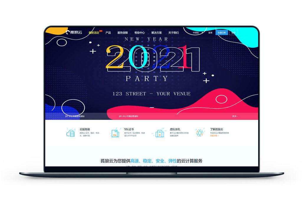 孤狼云-香港CN2架构Hyper-V带宽1M月付6.8元-米算网