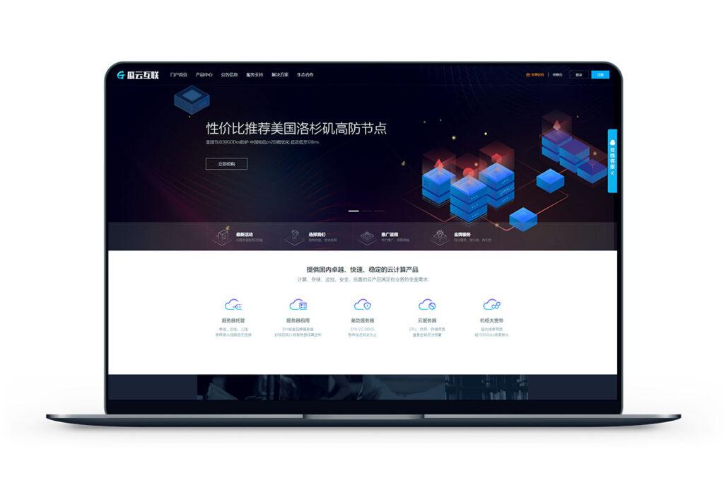 瓜云-香港CN2防CC美国CN2高防月付36元-米算网