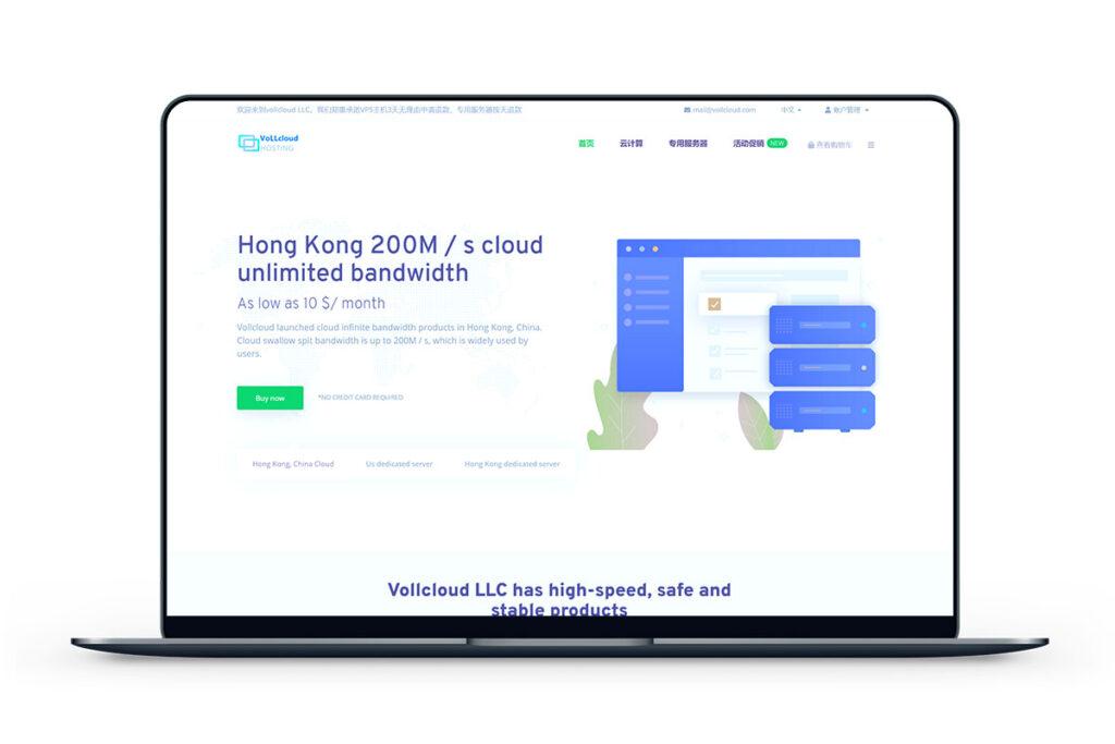 VoLLcloud - 香港200M带宽 月付10美元 免费3天试用