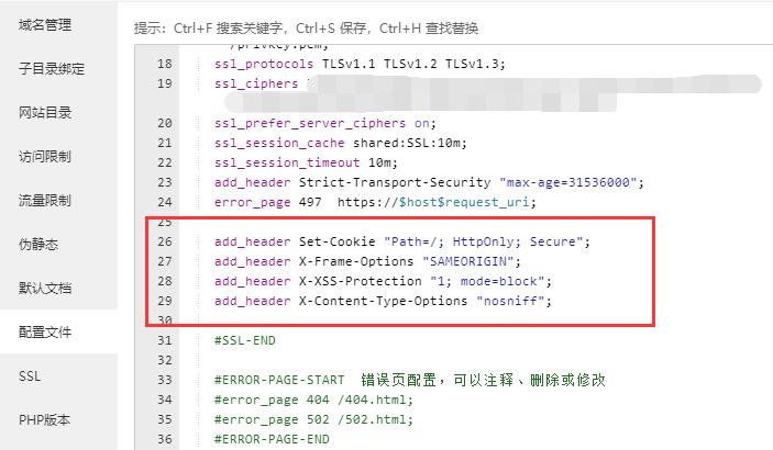 """如何修复网站出现的""""反射型XSS""""漏洞?"""